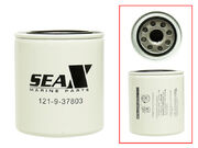 Sea-X, fuel filter, water separator Johnson/Evinrude